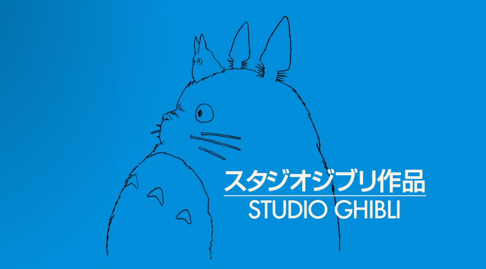 The studio ghibli logo seen before all studio Ghibli movies